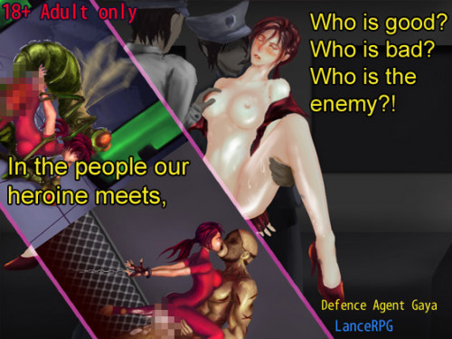 Defence Agent Gaya - Rpg Game Hentai games