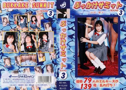 Yuko Yamada - Bukkake Summit Vol.3
