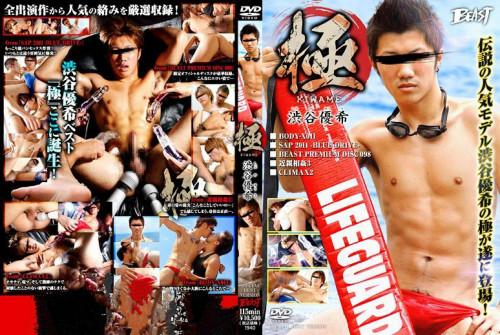 Kawami (Extreme) - Yuki Shibuya Asian Gays
