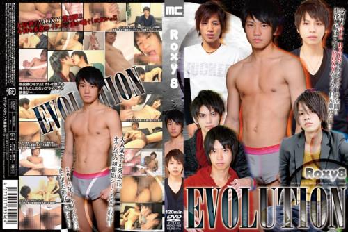 Roxy vol.8 - Evolution