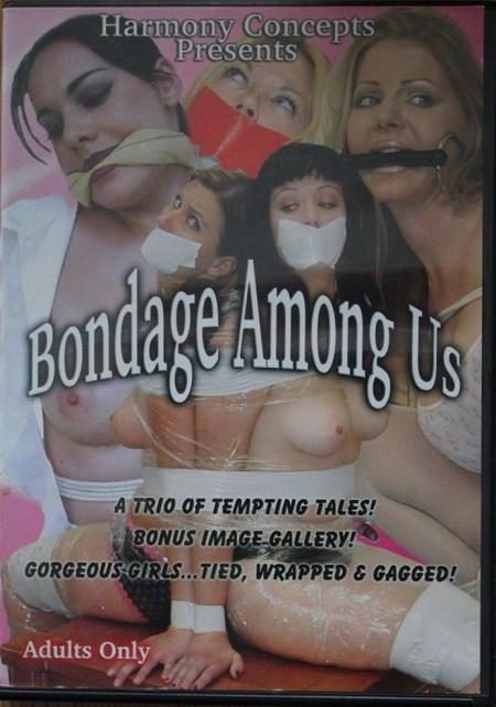 The bondage among us