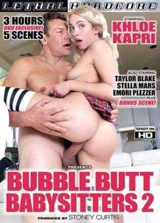 Butt Babysitters part 2 (2019)