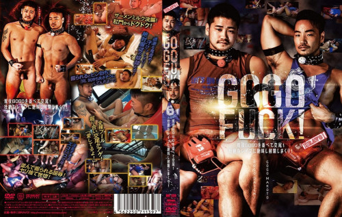 Gogo Fuck! - Asian Sex