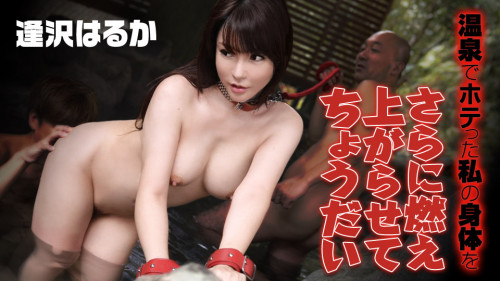 Heating In Hot Spring - FullHD 1080p Asians BDSM