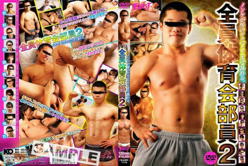 Straight Spirit Seriously Confused vol.2 Asian Gays