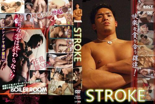 Stroke Asian Gays