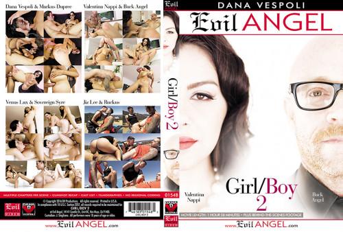Girl/Boy 2(2016)