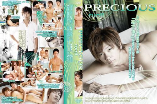 Precious Ryoji Asian Gays