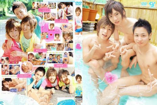 Toshi Got Tub Thumped by Sora and Yuri