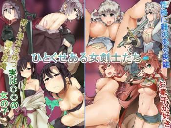 Maselle Heart Hentai games