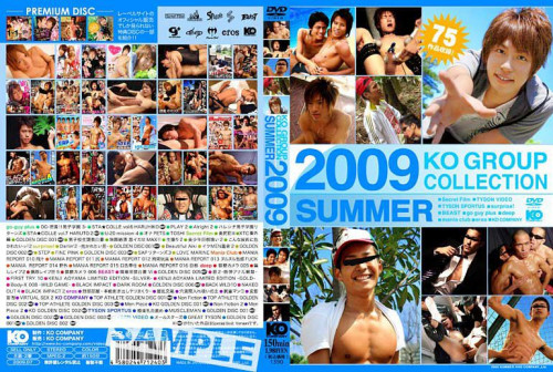 KO Group Collection Summer Asian Gays