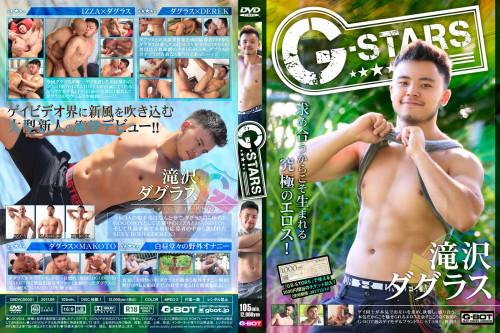 G-Bot - G Stars Takizawa Douglas
