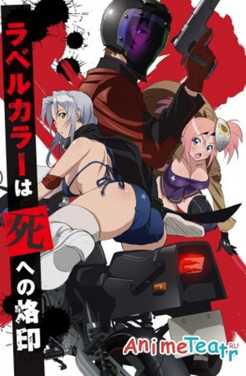 Triage X Ep. IX Anime and Hentai