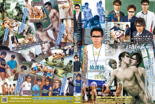 Babylon vol.62 - Immoral Class Gay Asian