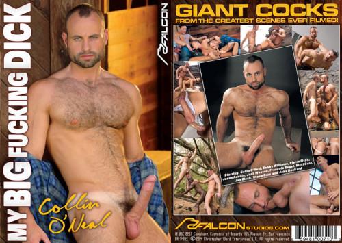 Falcon Studios – My Big Fucking Dick: Collin ONeal (2014)