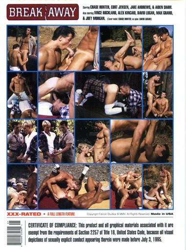 Break Away (1994) - Vince Rockland, Chase Hunter, Alex Kincaid