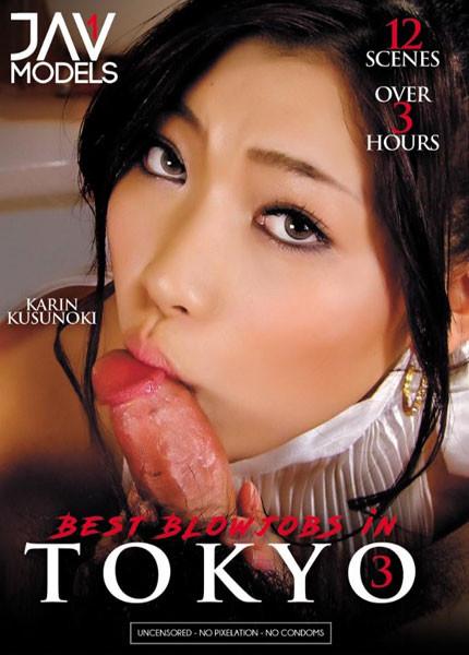 Best Blowjobs in Tokyo vol 3  (2018)