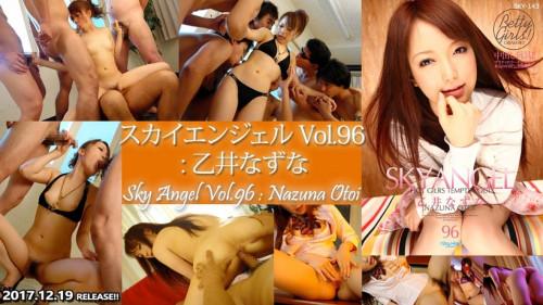 Tokyo Heat Part Sky-143 Sky Angel Vol.96 Otou Nazuna