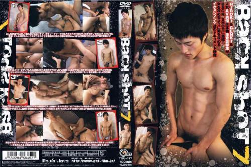 Back Shot vol.7 Asian Gays