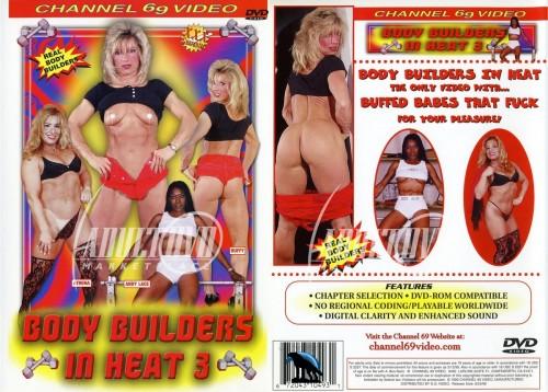 Body Builders In Heat 3 Female Muscle