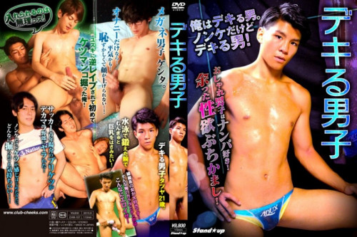 He Can Do It - Gays Asian Boy, Extreme Videos