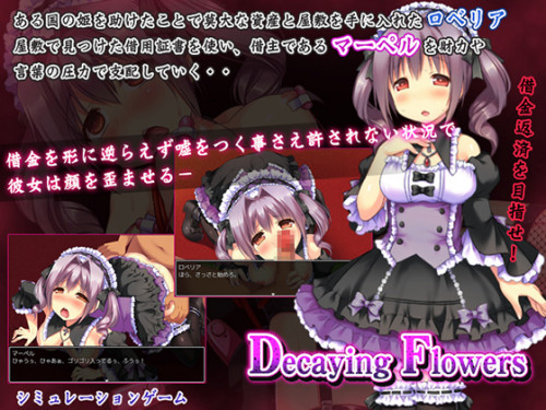 Decaying Flowers Hentai Games