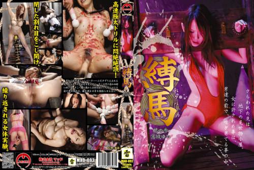 Yui Takashiro watch nags bound it is