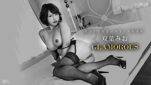 Glamor - Is Not Always Pathetic