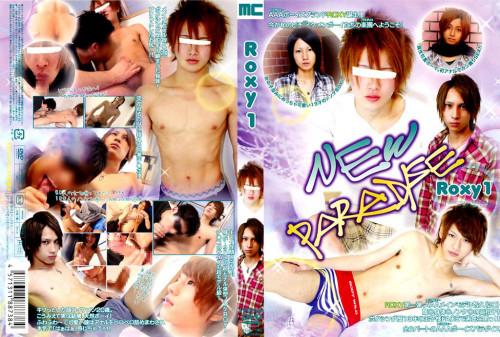 Roxy vol.1 - New Paradise Gay Asian