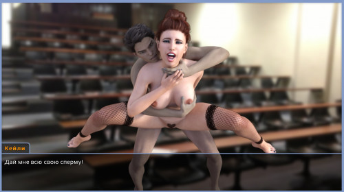 Corrupting The Intern Porn games