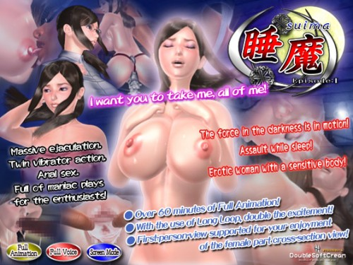 Suima princess Best Quality 3D Porn