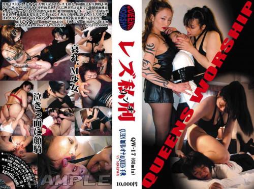 Jcd Pt 05 Asians BDSM