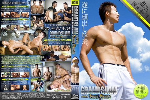 Grand Slam #004 - Shuji Okada - Super Sex