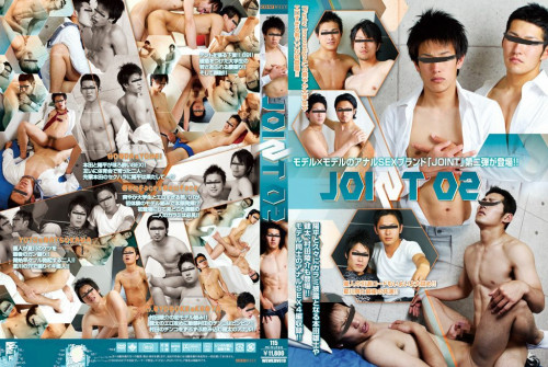 Joint vol.02 Asian Gays