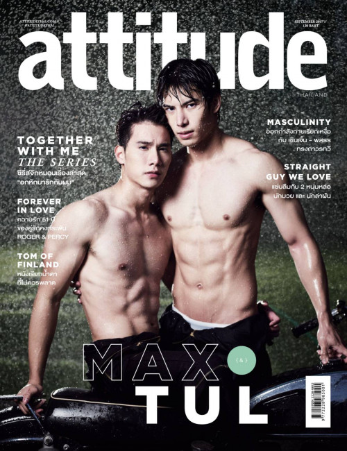Attitude September 2017 Gay Pics