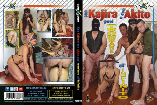 Con Kajira E Con Akito Puoi Trombare All'infinito Sex Extremals