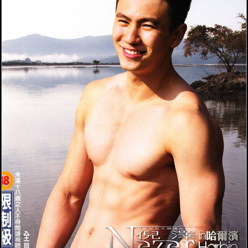 M1 Gay Asian Pics Collection