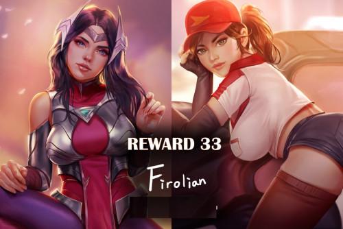Reward Vol. 33