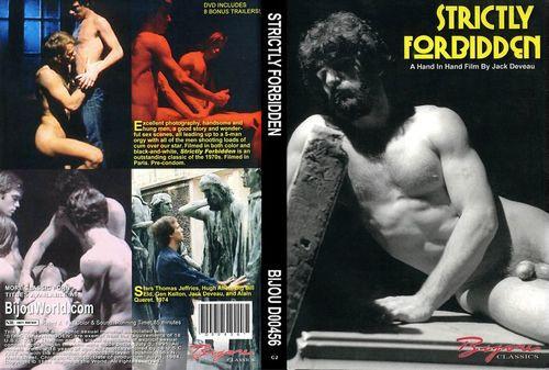 Rubber Strictly Forbidden - Thomas Jeffries, Jack Deveau (1974)