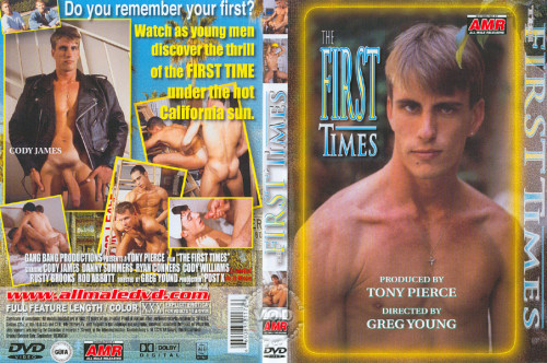 Inhand - The First Times Gay Retro