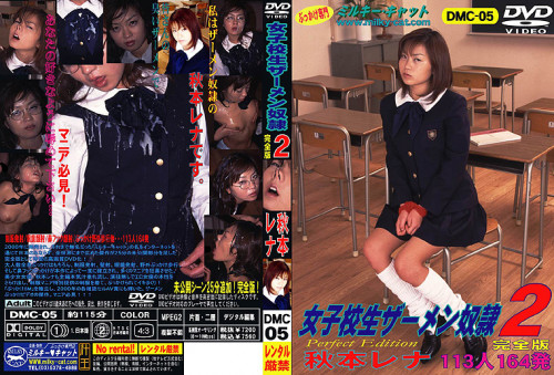 Bukkake slaved schoolgirl vol.#2 Censored asian