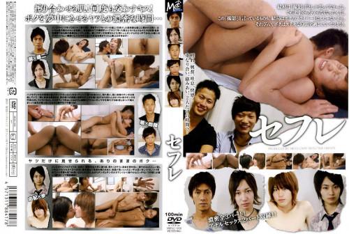 Sex Friends Asian Gays