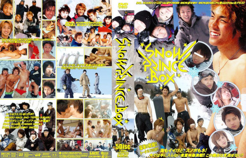 Snow Prince Box - Special Disc Gay Asian
