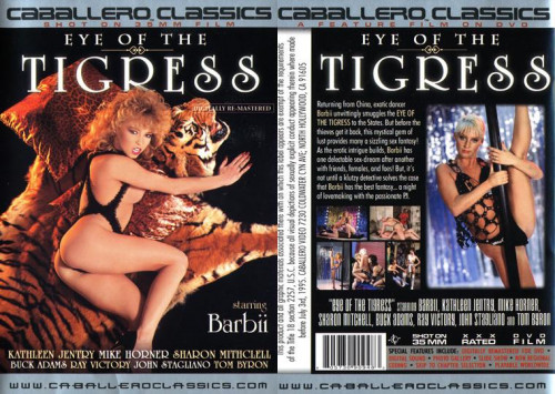 Eye Of The Tigress (1989) - Barbii, Kathleen Gentry, Sharon Mitchell Vintage Porn