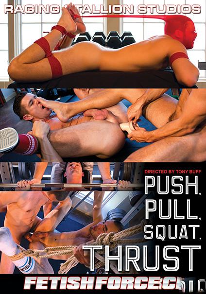 Push, Pull, Squat, Thrust Gay Porn Movie