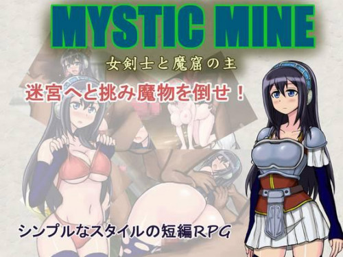 Mystic Mine – The Bladeswoman And The Master Of Makutsu