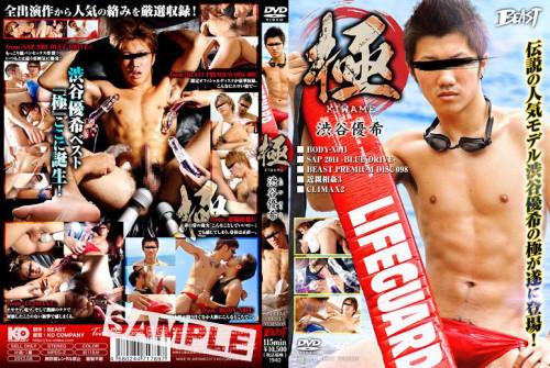 Kiwame Extreme Yuki Shibuya (2013) Asian Gays