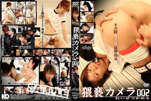 Obscene Camera vol.002 Gay Asian