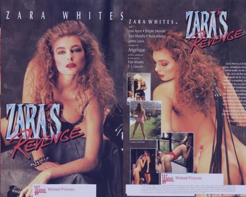 Zara's Revenge Retro