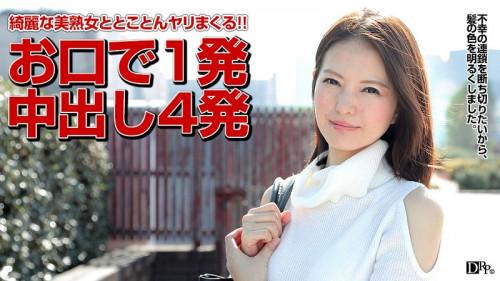 Nanako Shirasaki Uncensored Asian